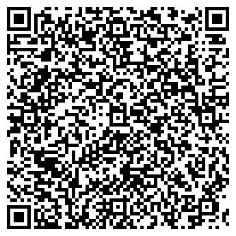 QR-код с контактной информацией организации ФИЛАДЕЛЬФИЯ, ООО