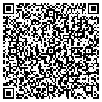 QR-код с контактной информацией организации ТАВРИЯ-В, ООО