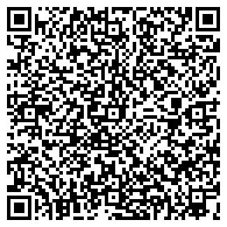 QR-код с контактной информацией организации РОЗМА, ОАО