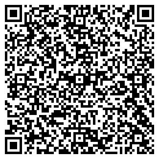 QR-код с контактной информацией организации СОВТЕХ, ФИРМА