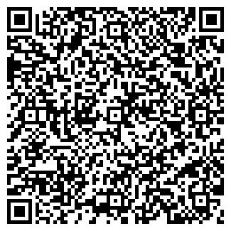 QR-код с контактной информацией организации ОДРИ, ООО