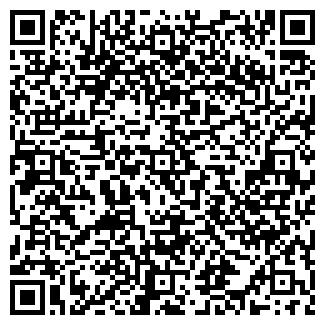 QR-код с контактной информацией организации РДМ-СИМВОЛ, ООО