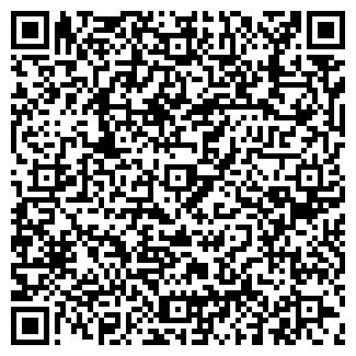 QR-код с контактной информацией организации ЛИДЕР-ТЕКСТИЛЬ