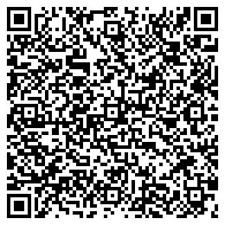 QR-код с контактной информацией организации МАРТ, ООО