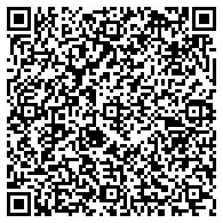 QR-код с контактной информацией организации ВИК-ХХI