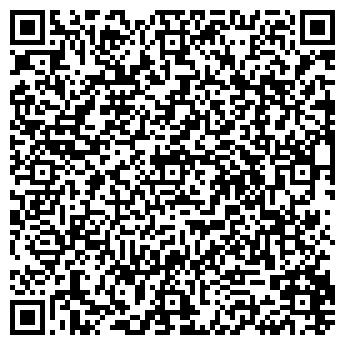 QR-код с контактной информацией организации РОЛЕМ-УКРАИНА, ООО