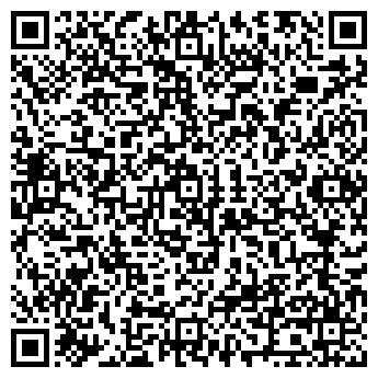 QR-код с контактной информацией организации ЧЕРНОМОРСПЕЦПРОЕКТ