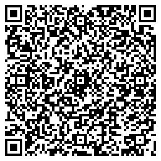 QR-код с контактной информацией организации МАКСАН