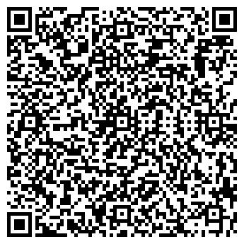 QR-код с контактной информацией организации ЛАРСЕН-ТРЕЙД, ДЧП