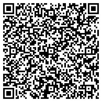 QR-код с контактной информацией организации МАРКО ЛТД, ООО