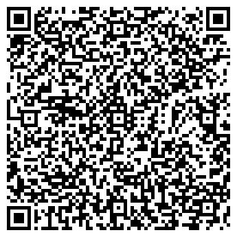 QR-код с контактной информацией организации РАДИАНТ КСГ, МП