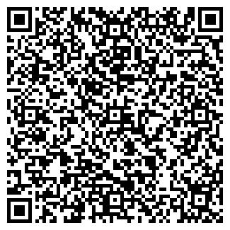 QR-код с контактной информацией организации ГРАНУЛА, ООО