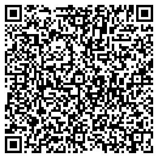 QR-код с контактной информацией организации НЕПТУН, ОАО