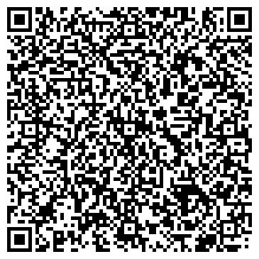 QR-код с контактной информацией организации ОФИС, ДОМ И ТЕЛЕКОММУНИКАЦИИ, ООО