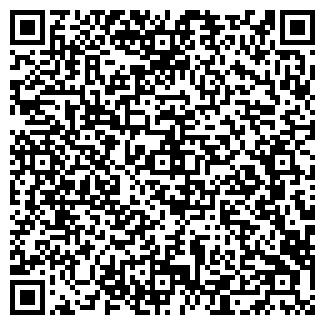 QR-код с контактной информацией организации БУМЕРАНГ, ООО