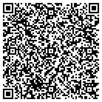 QR-код с контактной информацией организации ТЕНЗО ЭВМ ЛТД, НПФ, ООО