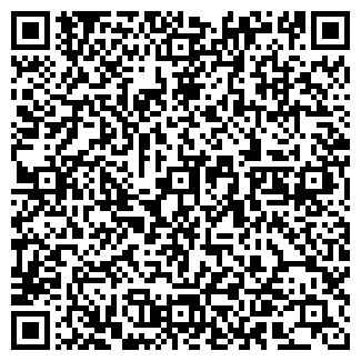 QR-код с контактной информацией организации КЕМПИНГАЗ, ЧП