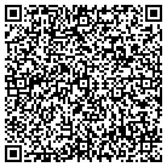 QR-код с контактной информацией организации ПРОТИЙ, НПП, ООО