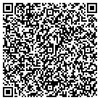 QR-код с контактной информацией организации ОРТО-ДЕНТ ХАМАДА, ООО
