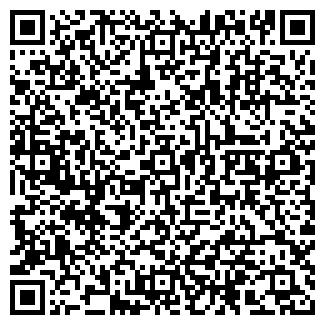 QR-код с контактной информацией организации МЕДТЕХ, ФИРМА