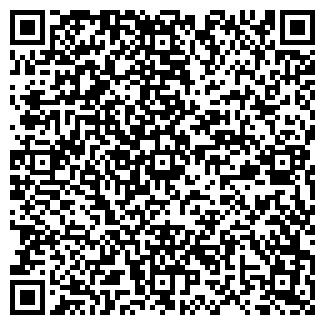 QR-код с контактной информацией организации ЧП СТЕЙНАЛ