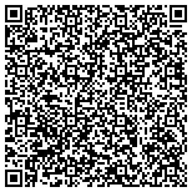 QR-код с контактной информацией организации КРАСНОПОЛЬСКИЙ РЕМОНТНО-МЕХАНИЧЕСКИЙ ЗАВОД, ООО