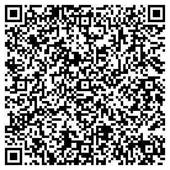 QR-код с контактной информацией организации СЕРВИС ПЛЮС, ООО