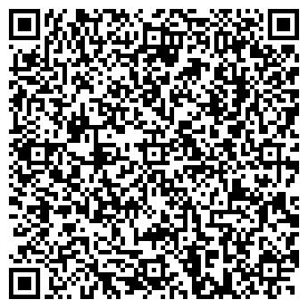 QR-код с контактной информацией организации КОНЕКРЕЙНС УКРАИНА, ЗАО