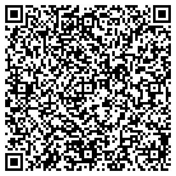 QR-код с контактной информацией организации КОНТАКТ-92, МП