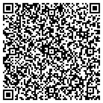 QR-код с контактной информацией организации АСКАНИЯ-ИНЖИНИРИНГ, ООО