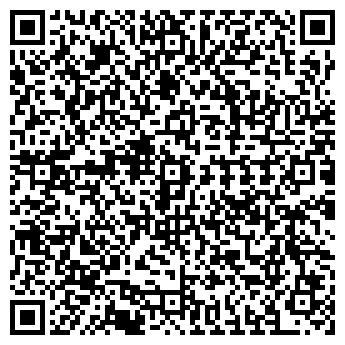 QR-код с контактной информацией организации АЛЕКС ДЕКОР, ЧП