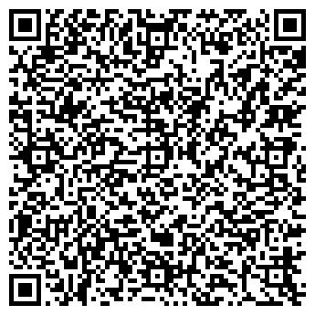 QR-код с контактной информацией организации АЛИСАН-ОДЕССА, ООО