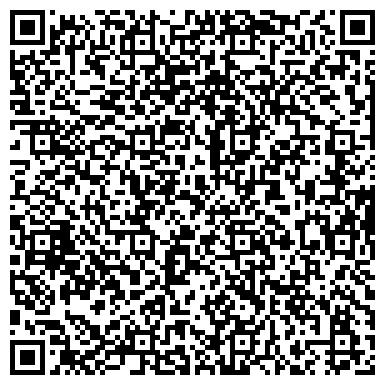 QR-код с контактной информацией организации ИМ.ВАТУТИНА, СЕЛЬСКОЗОЗЯЙСТВЕННОЕ ООО