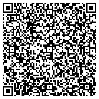 QR-код с контактной информацией организации КОМПЛЕКТ, ПКФ, ООО