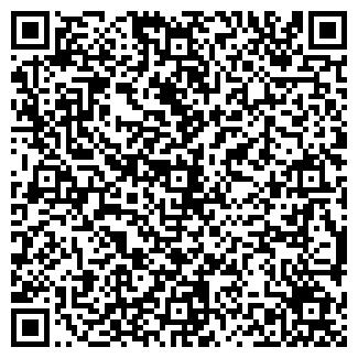 QR-код с контактной информацией организации КОМБИКО, ООО