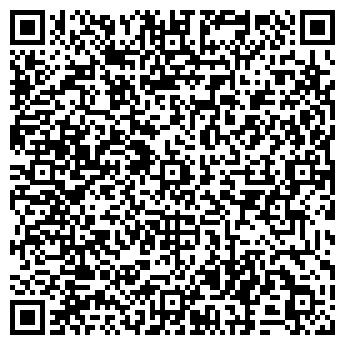QR-код с контактной информацией организации ЭОС-ПЛЮС, ПКФ, ООО