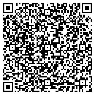 QR-код с контактной информацией организации ОГНЕУПОР ИНВЕСТ