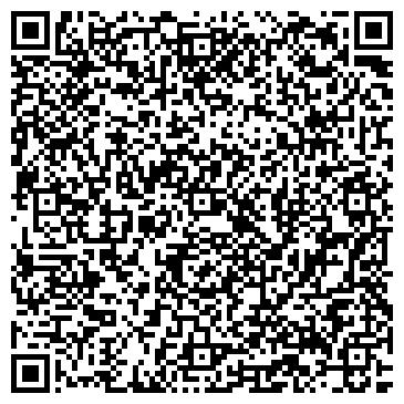QR-код с контактной информацией организации АНТАРКТИКА, РЫБОПРОМЫШЛЕННАЯ АК