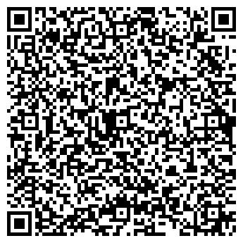 QR-код с контактной информацией организации ПОЛЯРНАЯ ЗВЕЗДА, ЗАО