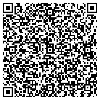 QR-код с контактной информацией организации ХВИЛЯ, ПКФ, ООО