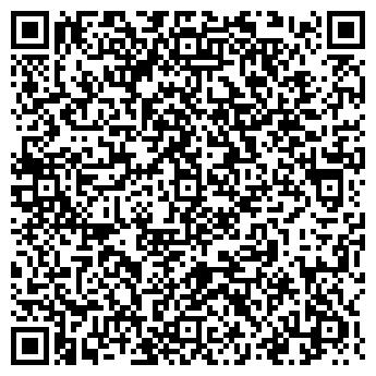 QR-код с контактной информацией организации АПМ-ПРОФИЛЬ, ООО
