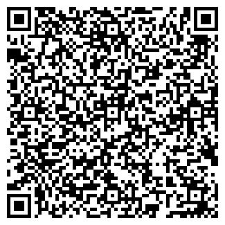 QR-код с контактной информацией организации ИНТЕРМЕТАЛЛ, ЧП