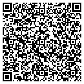 QR-код с контактной информацией организации НАРТЕКС, ООО