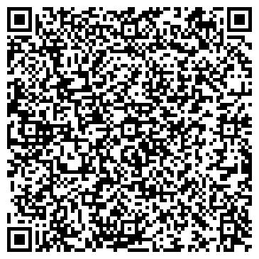 QR-код с контактной информацией организации Детский сад №42, комбинированного вида