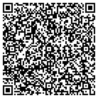 QR-код с контактной информацией организации ЛАН, АГРОФИРМА, ООО