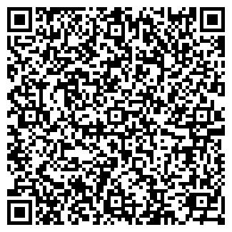 QR-код с контактной информацией организации ВИТЕК-ФАРМ, ООО
