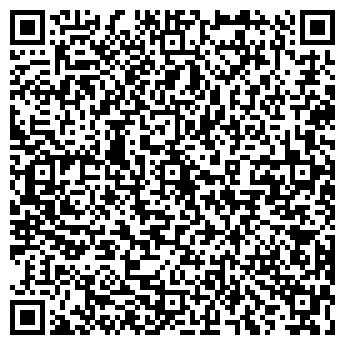 QR-код с контактной информацией организации НОВА ТЕК, ТОРГОВЫЙ ДОМ, ООО