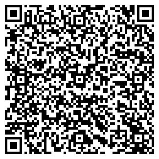 QR-код с контактной информацией организации ЭТЭС