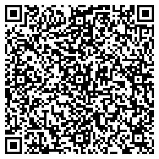 QR-код с контактной информацией организации СТРУМ-92