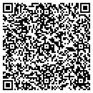 QR-код с контактной информацией организации ТЭРМО